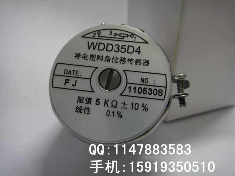 导电塑料图片 导电塑料样板图 导电塑料WDD35D4电位器 ...