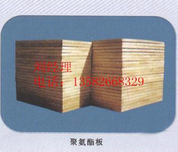供应定制加工聚氨酯