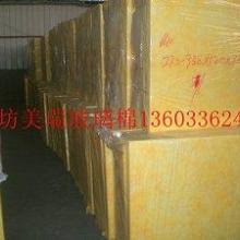 新型无机发泡水泥保温板设备发泡水泥保温板价格批发