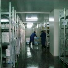 供应水产品冷冻运输库