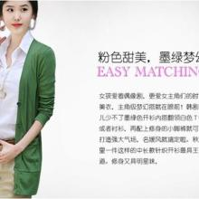 2012秋装新品中长款纯色V领针织衫