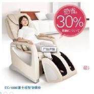 日本富士EC-1000按摩椅图片
