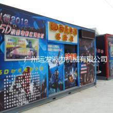 供应河南省6自由度平台3D电影放映设备
