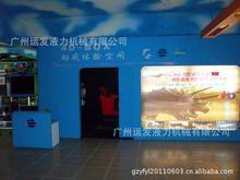 供应太原市6自由度平台3D电影放映设备
