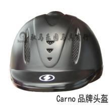 供应马术头盔
