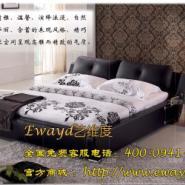 艺维度EL3-P9919东莞时尚真皮床图片