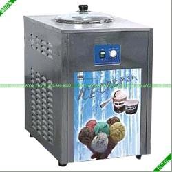 硬冰淇淋機子硬冰展示櫃立式硬冰淇淋機子硬冰激淩機子