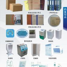 供应档案盒及装订样式