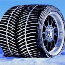 汽车轮胎品牌 东莞市强立汽车用品有限公司