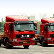 供应广东省内到黄埔南沙拖车