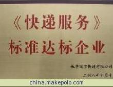 供应天津到日本佐川急便SAGAWA国际快递日本专线国际快递批发