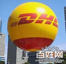供应塘沽国际快递塘沽DHL国际快递塘沽FEDEX国际快递