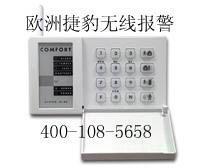 天津智帝供应欧洲捷豹无线键盘JA-60F