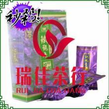 供应乌龙茶厂家