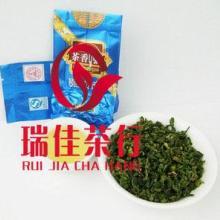 供应铁观音/特级乌龙茶/茶叶