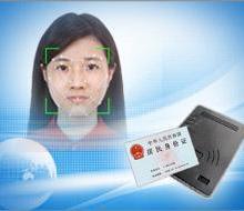 供应人脸识别软件