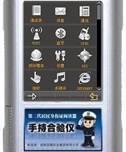 供应便携式身份证读卡器 移动二代证读取器 身份证件识别器