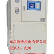 10HP工业冷水机图片