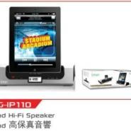 新款ipega/ipad蓝牙音响专卖图片