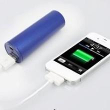 供应iPhone移动电源新款ipega苹果配件