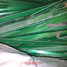 供应东莞电器电池电子电线电话机回收图片