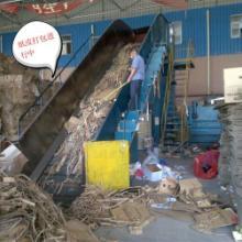 供应纸纸皮白纸卡纸纸边回收塘厦东达废品回收打包场图片