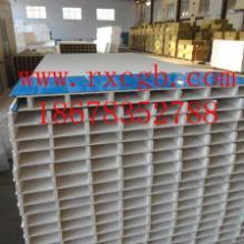 国内领先多孔玻镁彩钢板,唯美选择的品牌瑞信彩钢板