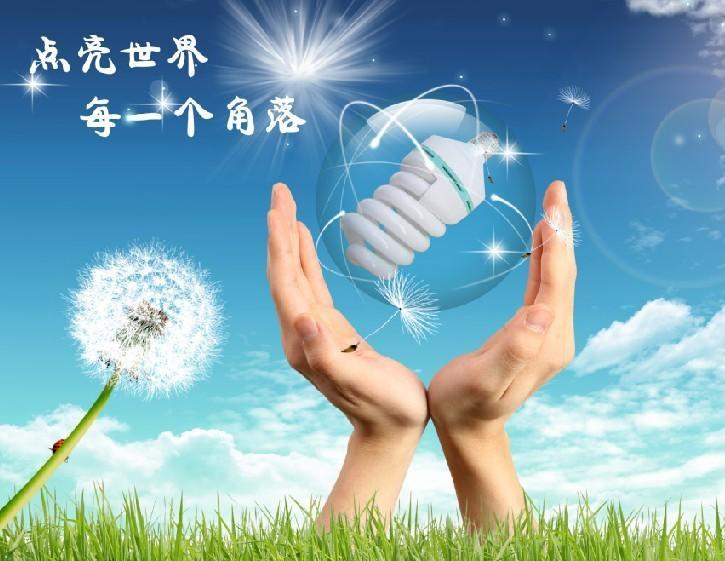 节能灯图片 节能灯样板图 节能灯加盟 郑州恒润节能灯几个...