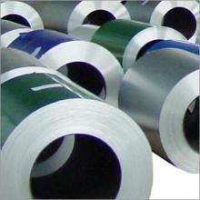 供应金海不锈钢201半铜2.5500以下酸洗白皮钢卷出厂价格批发