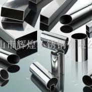 304不锈钢制品管丶不锈钢家具管图片