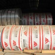佛山不锈钢热轧钢带梧州金海厂家图片