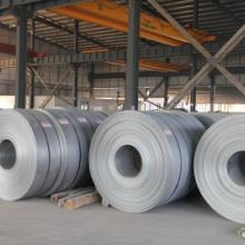 供应用于不锈钢管加工|五金冲压|化工输送的梧州金海不锈钢冷轧不锈钢卷带钢带批发