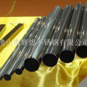 201不锈钢椭圆管202不锈钢椭圆管图片