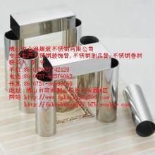 供应201不锈钢扇形管202不锈钢异型管304不锈钢毛细管批发