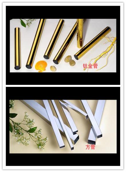 430不锈铁管图片/430不锈铁管样板图 (1)