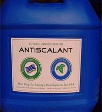 供应水处理专用阻垢剂