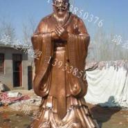将军马雕塑孔子雕塑大型浮雕铜马雕图片