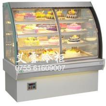 北京KTV用的冰柜荆门超市冷柜大连面包柜