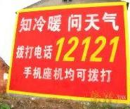 贵州墙体广告都匀墙体广告图片