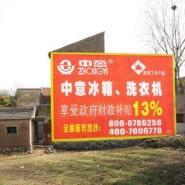 衢州墙体广告宁波墙体广告图片
