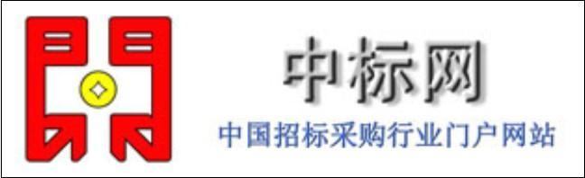 中国采购与供应行业门户