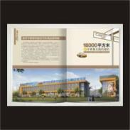 东莞高档产品画册制作图片