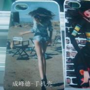 小米手机保护套八色彩印机图片