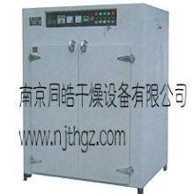 供应宁海电器电力产品烘干箱,温州电器电力产品烘干箱,瑞安电器电力产品批发