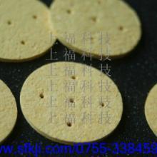 供应优质木浆棉【木浆棉厂家】木浆棉批发,木浆棉单价
