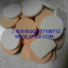 供应化妆棉 - 化妆棉的用法- 深圳化妆棉批发