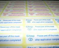 供应深圳铜版纸间隔胶/价格实惠的铜版纸间隔胶
