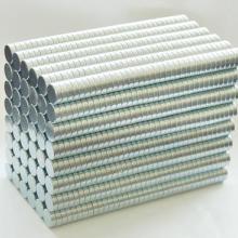 供应箱包磁铁工业品磁片