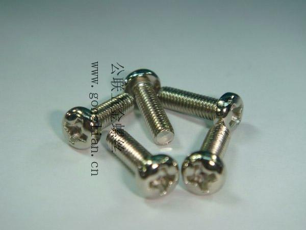 圆头机丝PM44 小螺丝/电子螺丝/圆头机牙螺丝