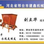 新型蜂窝煤机上料机图片